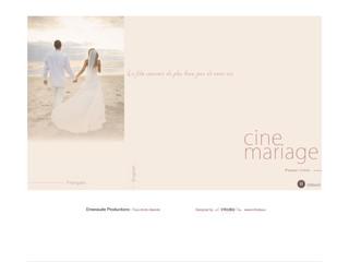 Ciné Mariage