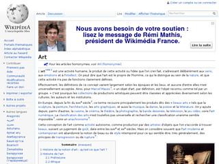 Art Wikipédia