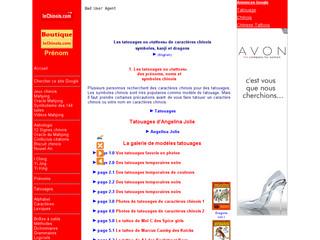 LeChinois .com