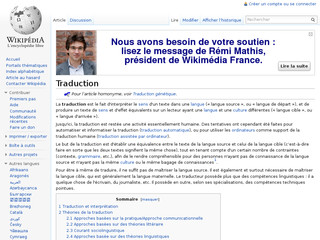 Traduction - Wikipédia