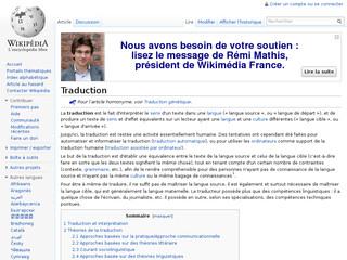 Traduction - Wikipédia