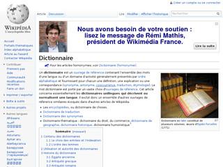 Dictionnaire - Wikipédia