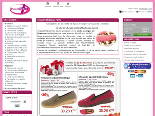 Chaussures médicales et orthopédiques